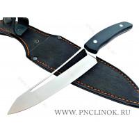 Нож кухонный ПЕРСЕЙ