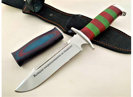 Тактический нож Пехотный. Для пограничника